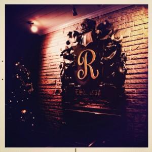 The Ruckmoor Pub