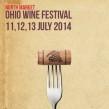 ohio-wine-festival-2014