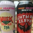 hoof hearted cans