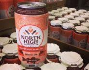 North High Grapefruit Walleye