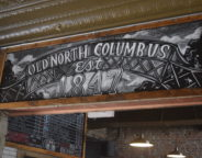 Old North Columbus Arch