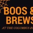 boos-and-brews