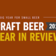 craft-beer-year-in-review