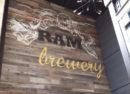 Ram Brewery