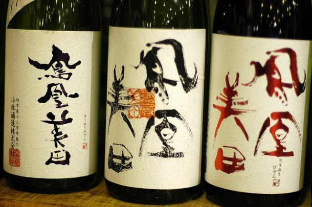 Don T Drink Sake Like A